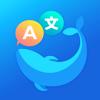 TalkFish - Translator