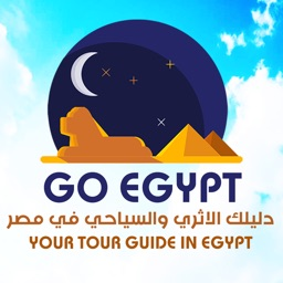 Go Egypt - Egypt Tour Guide