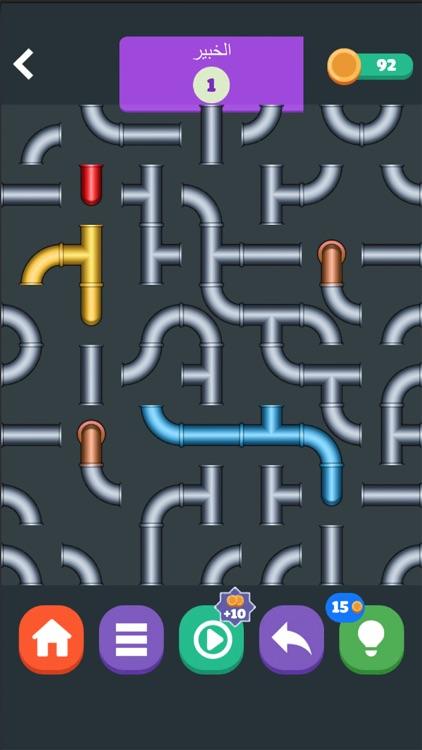 لعبة ذكاء التوصيل - العاب تحدي