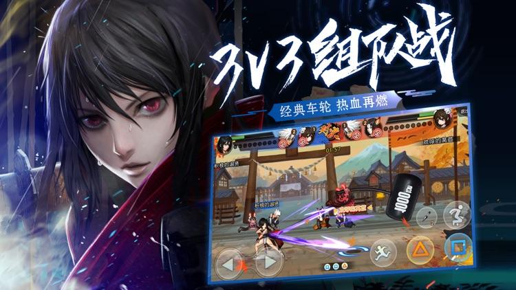 魂之轨迹 screenshot-2