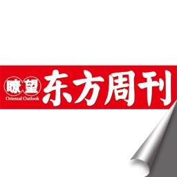 瞭望东方周刊杂志