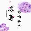 panfeng shang -   -  100  artwork
