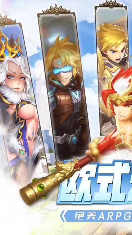 永恒幻想-3D魔幻冒险手游史诗巨作