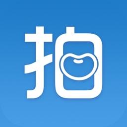 拍加乐-全球十秒竞拍购物正品平台