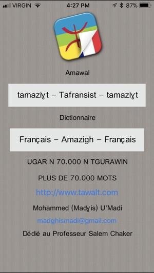 AMAZIGH FRANCAIS TÉLÉCHARGER DICTIONNAIRE