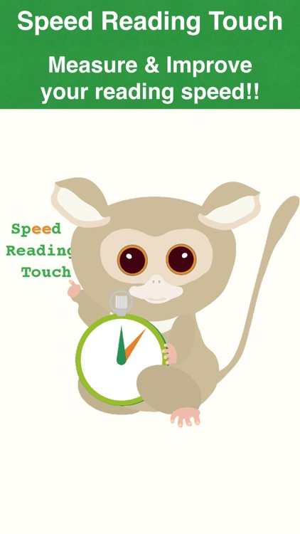Speed Reading Touch