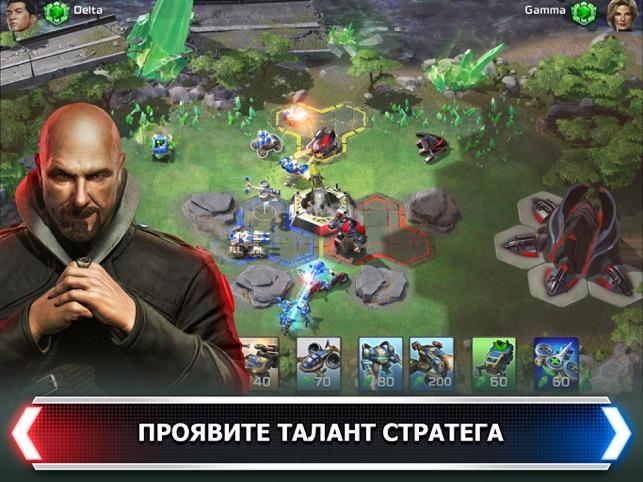 Command & Conquer: Rivals PVP Screenshot