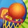 アクティブ! アメリカのバスケットボールを学ぶ子供のためのゲーム