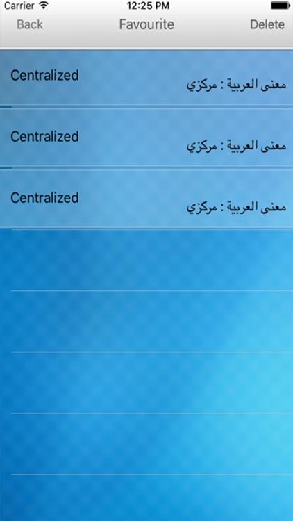 English to Arabic dictionary offline