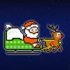 サンタのプレゼント集め