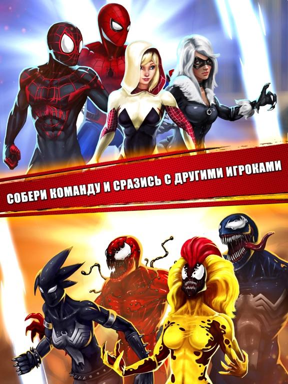 Игра Совершенный Человек-Паук