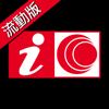 i-CABLE 流動版 for iPad