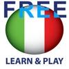 学び、遊びます。イタリア語