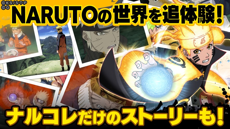NARUTO -ナルト- 忍コレクション 疾風乱舞 screenshot-3