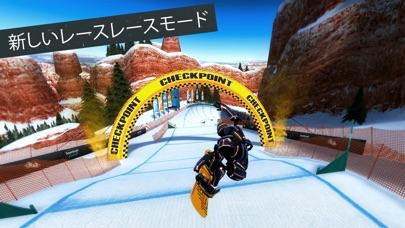 Snowboard Party World... screenshot1