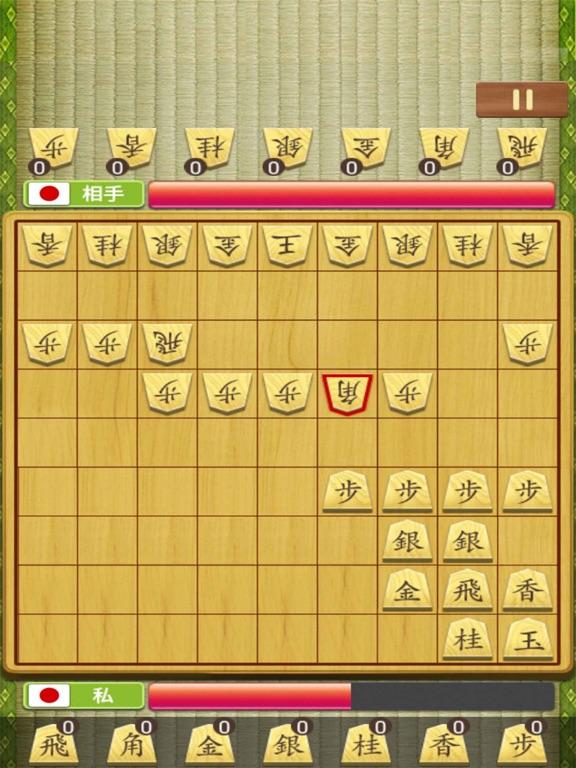 将棋の王のおすすめ画像3