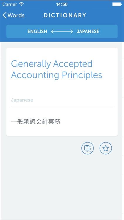 Linguist Business Terms EN-JP