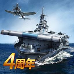 战舰帝国-荣耀四周年