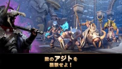 Dark Quest 5(ダーククエスト5)スクリーンショット4