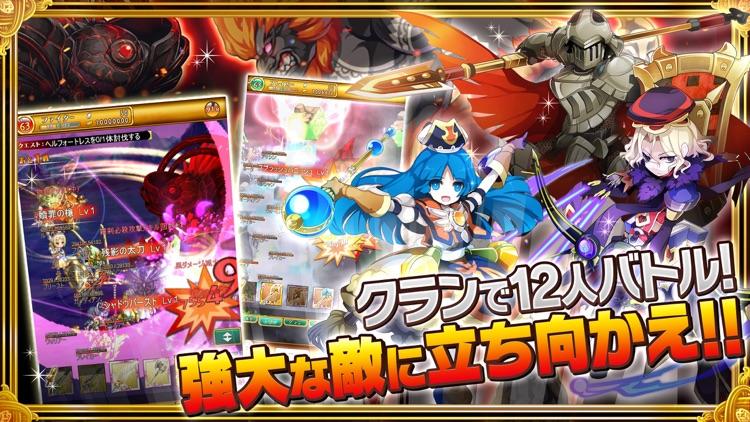 剣と魔法のログレス いにしえの女神-オンラインRPG screenshot-4