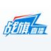 159.战旗直播-热门游戏赛事互动直播平台