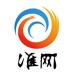 174.淮网•淮水安澜--淮安最具影响力的网络媒体