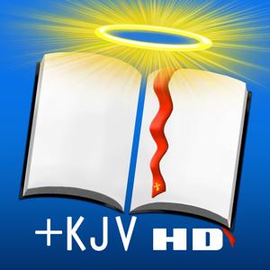 Touch Bible: KJV + Concordance app