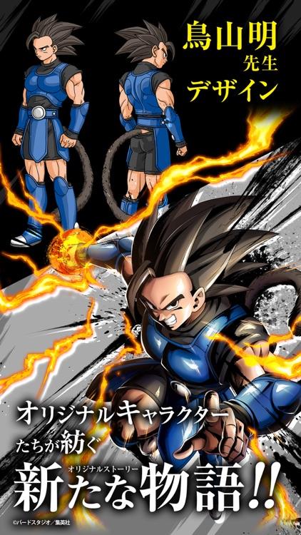 ドラゴンボール レジェンズ screenshot-5