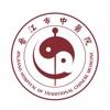 晋江市中医院急救平台公众版