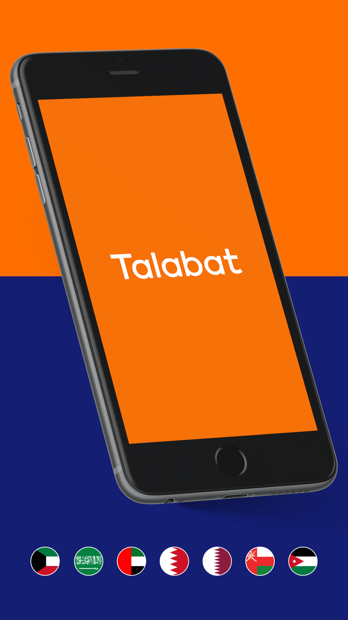 Talabat: online food ordering Screenshot