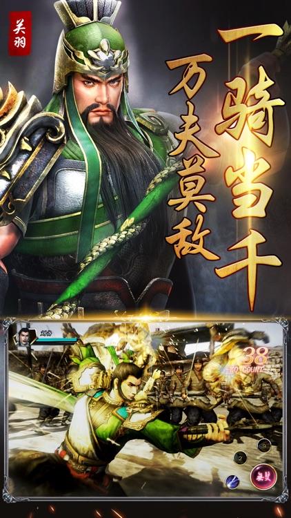 真赵云传记-经典单机PS动作游戏