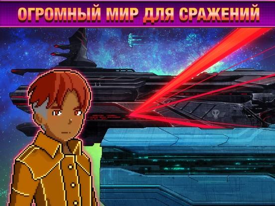 Скачать игру Pixel Starships™ Space MMORPG