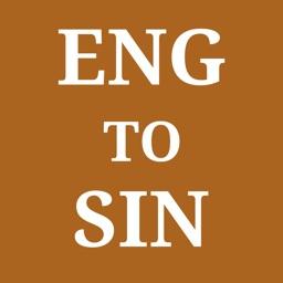 English - Sinhala Dictionary by Suryapalsinh Chudasama