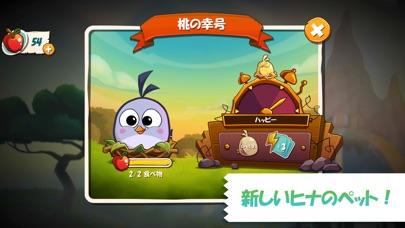アングリーバード 2 (Angry Birds 2)のスクリーンショット2