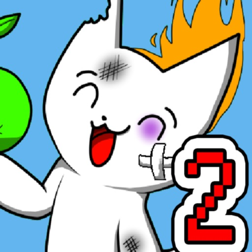Cat MeOUCHio 2 : Syobon Sequel