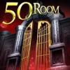 密室逃脱:越狱100个房间之五