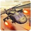 Gunship Air Combat  3D Action