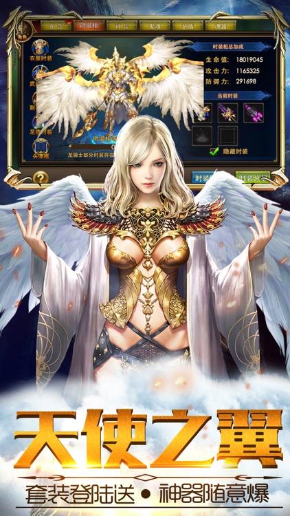 炽天使之刃-永恒追求奇迹创造