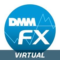 DMMFX バーチャル