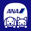 ANA PET PASSPORT