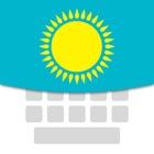 KazKey - казахская клавиатура icon
