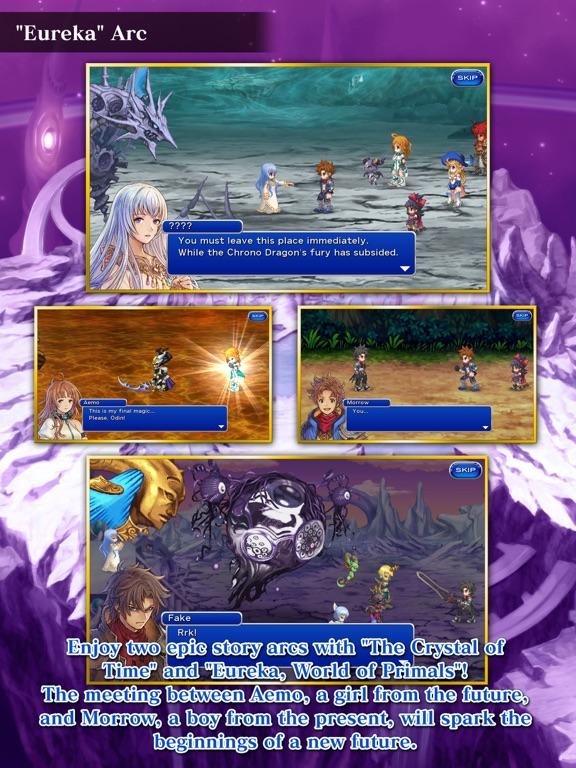 FINAL FANTASY DIMENSIONS II screenshot 4