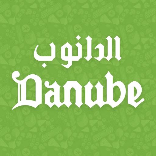 Danube - الدانوب