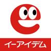 イーアイデム/アルバイト・パート探しの求人情報アプリ