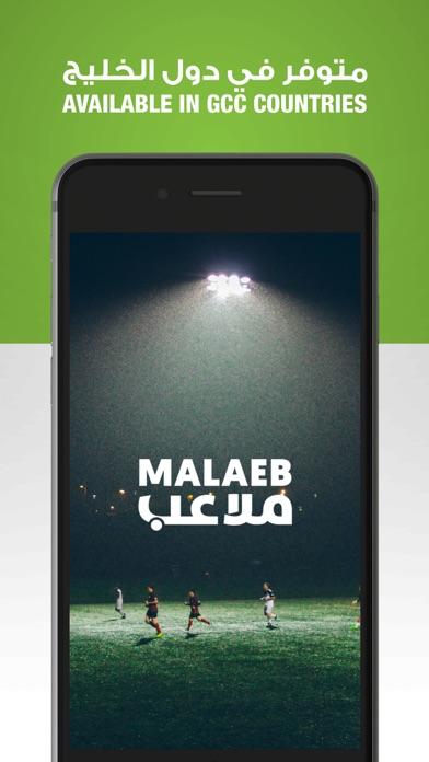 Malaeb ملاعب app image