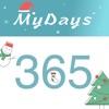 纪念日 - 365倒数倒计时最美重要日历
