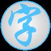 Kanji Lookup - telethon k.k.