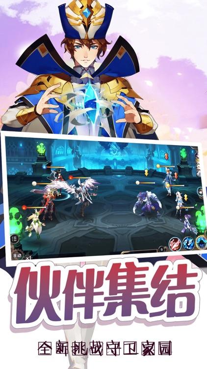 龙纹战纪-经典魔幻冒险策略游戏 screenshot-3