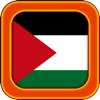 Palestinian Phrases