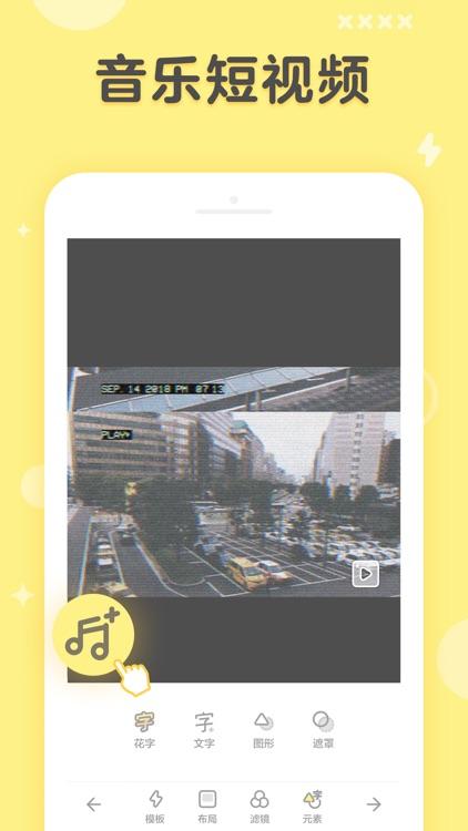 黃油相機 - 最近濾鏡挺美的 screenshot-3